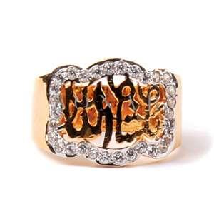 Bismillah Calligraphy Ring