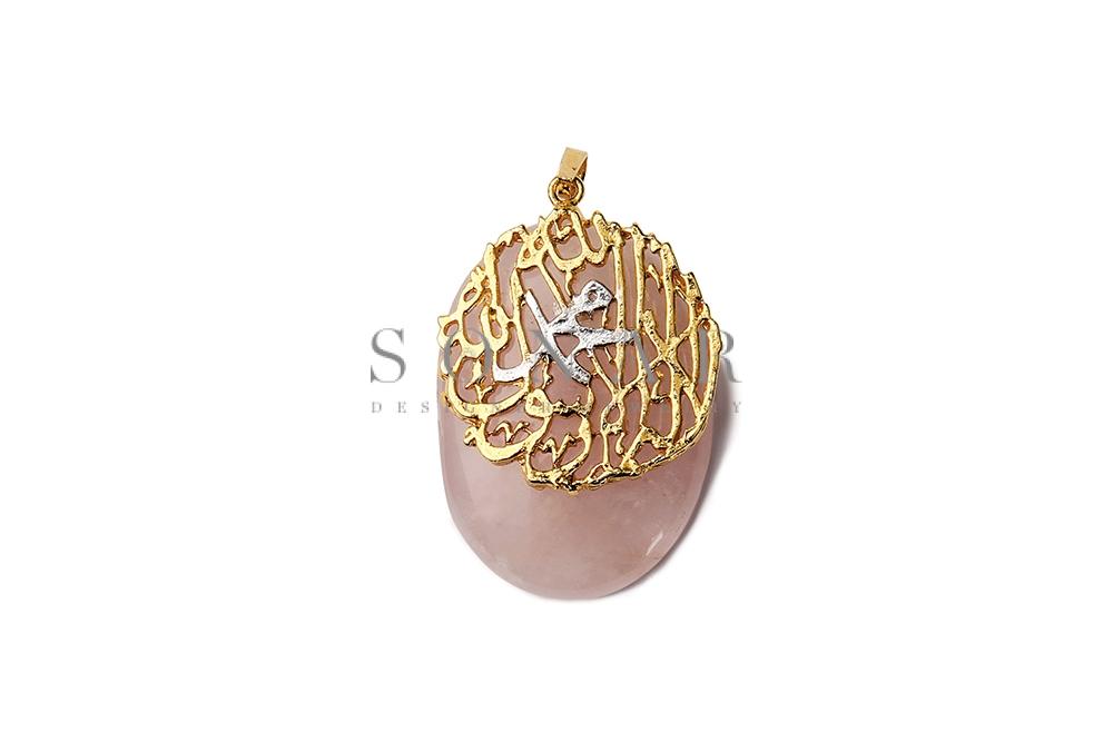 Pink Jade Callagraphy Pendant